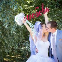 2014-07-12_Hochzeit_Julia_Slava-028